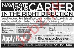 Kaneez Developers Lahore Jobs 2020