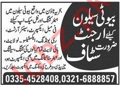 Beauty Salon Jobs 2020 in Lahore