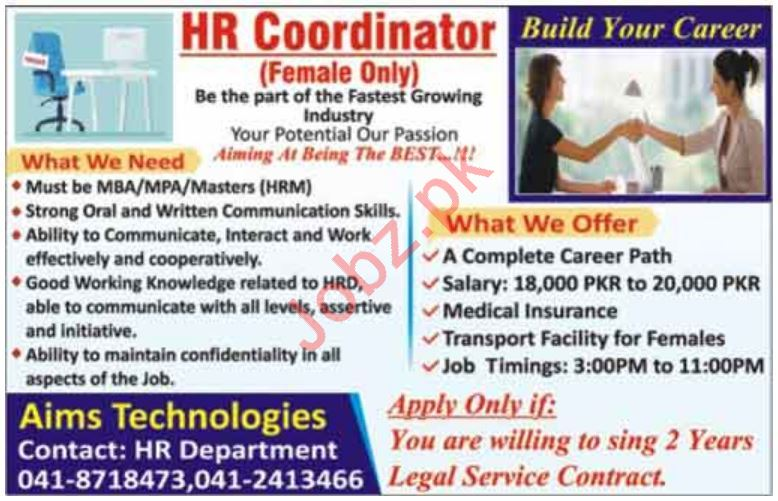 Human Resources HR Coordinator Job 2020 in Faisalabad
