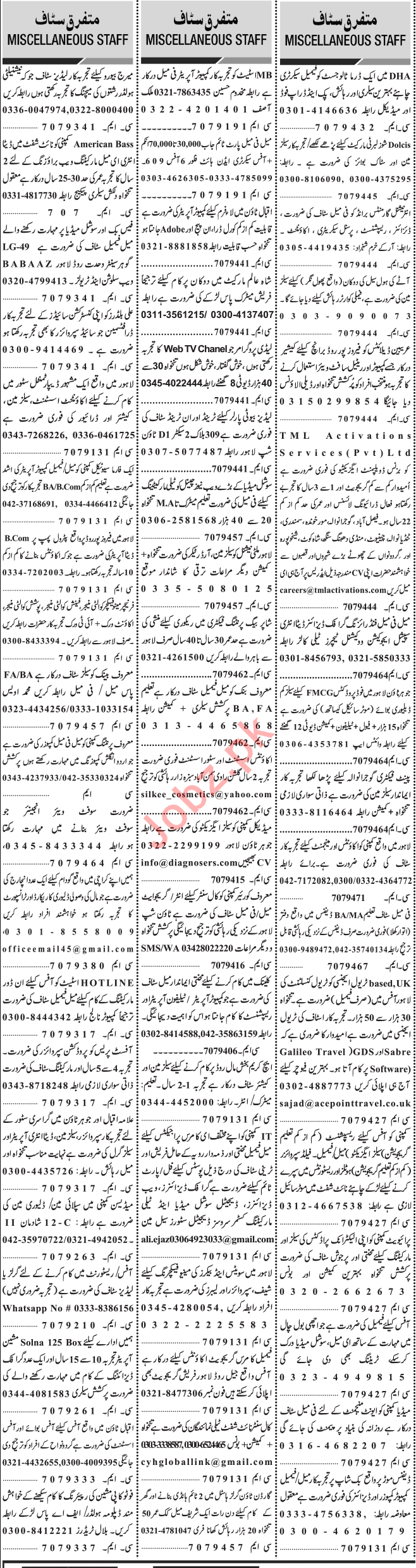 Jang Sunday Classified Ads 9 Feb 2020 for Multiple Staff