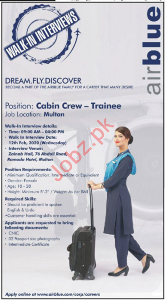 Cabin Crew Trainee Job 2020 in Multan