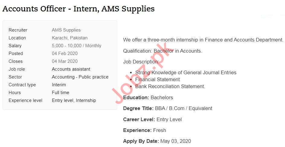 Accounts Officer Jobs in AMS Supplies