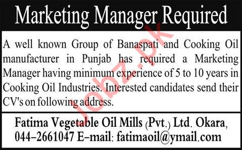 Marketing Manager Jobs in Fatima Vegetable Oil Mills