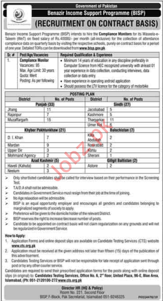 BISP Jobs 2020 For Compliance Monitors via CTS
