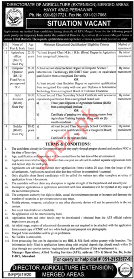 Agriculture Extension Merged Areas KPK Jobs 2020