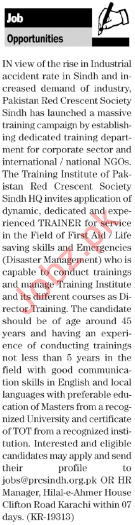 Pakistan Red Crescent PRC NGO Jobs For Trainers