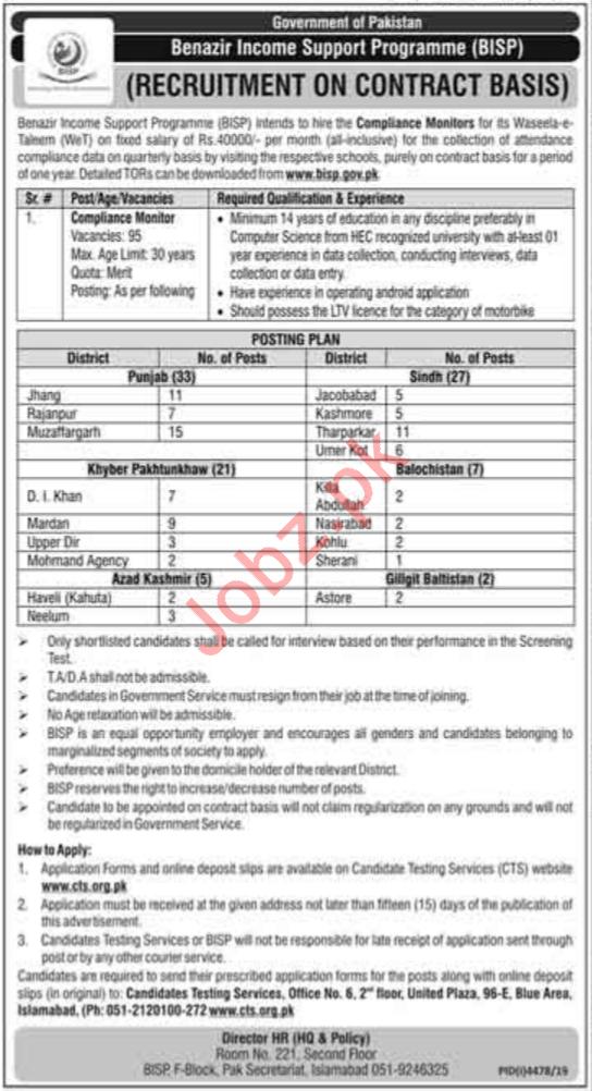 Benazir Income Support Programme BISP Jobs 2020