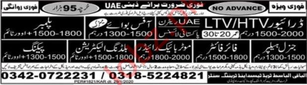 Driving & Technical Staff Jobs 2020 in Dubai UAE