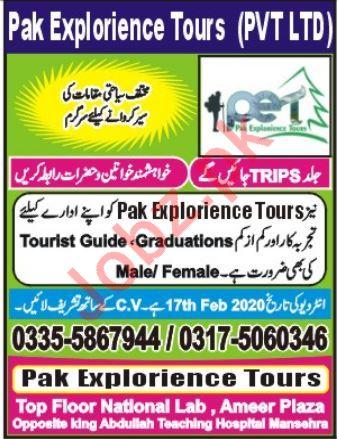Pak Explorience Tours Tourist Guide Jobs 2020