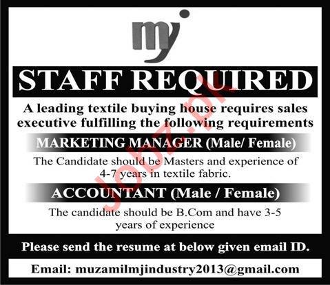 Marketing Staff Jobs in MJ Industries