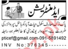 Pak Turk International School Job 2020 For Hostel Warden