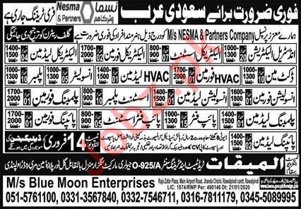 Construction Staff Jobs in NESMA & Partners Company KSA