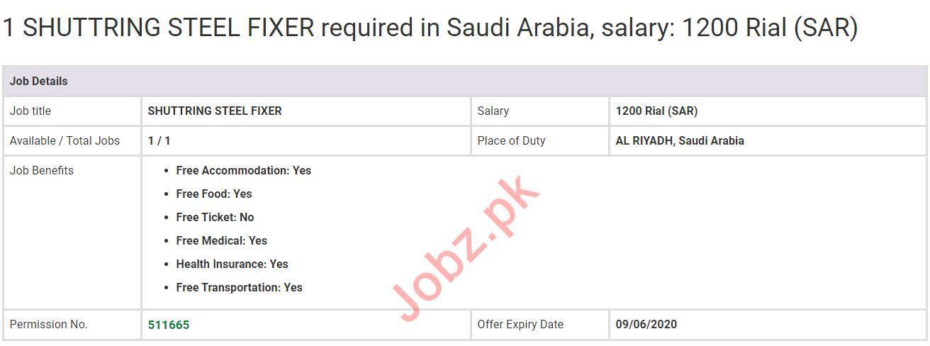 Shuttering Steel Fixer Job 2020 in Al Riyadh Saudi Arabia
