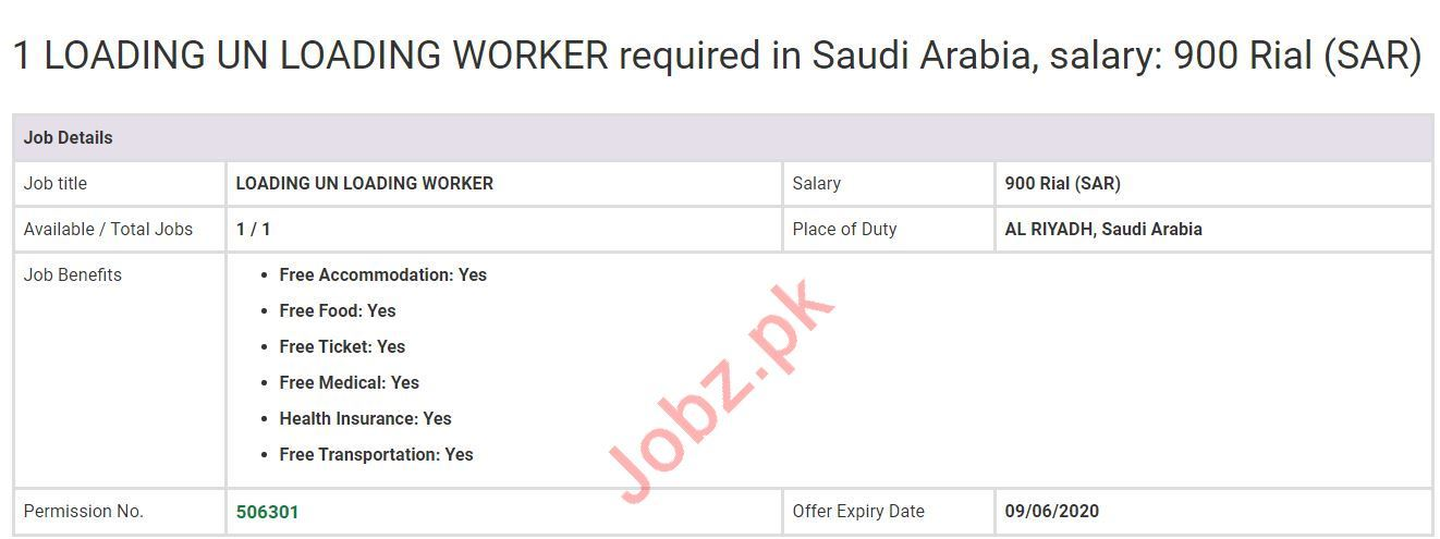 Loading Un Loading Worker Job 2020 in Al Riyadh Saudi Arabia