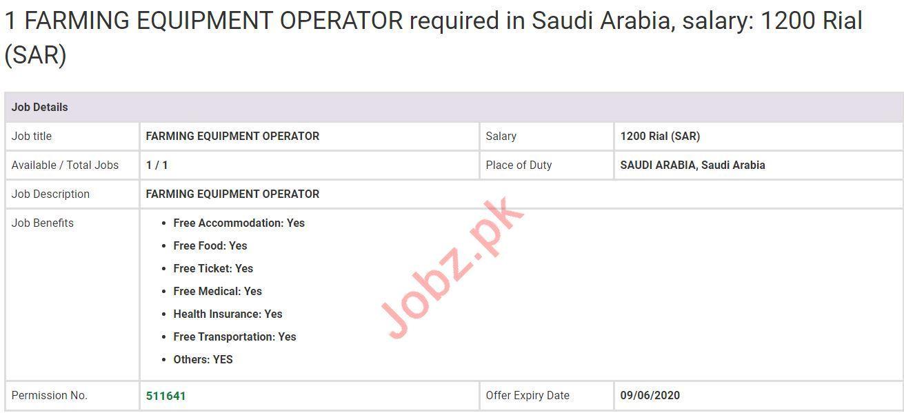 Farming Equipment Operator Job 2020 in Saudi Arabia