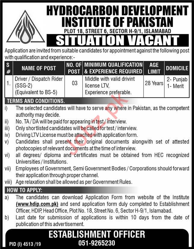 Hydrocarbon Development Institute of Pakistan Driver Jobs