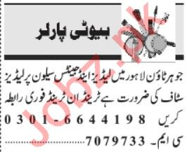 Beauty Parlor Staff Jobs in Lahore