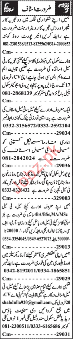 Daily Jang General Staff Jobs 2020 in Quetta