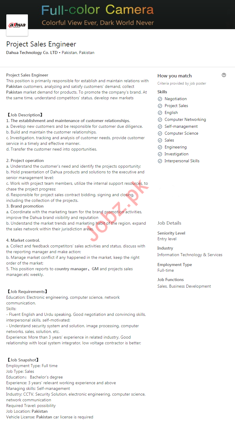 Project Sales Engineer Jobs in Dauha Technologies Co Limited