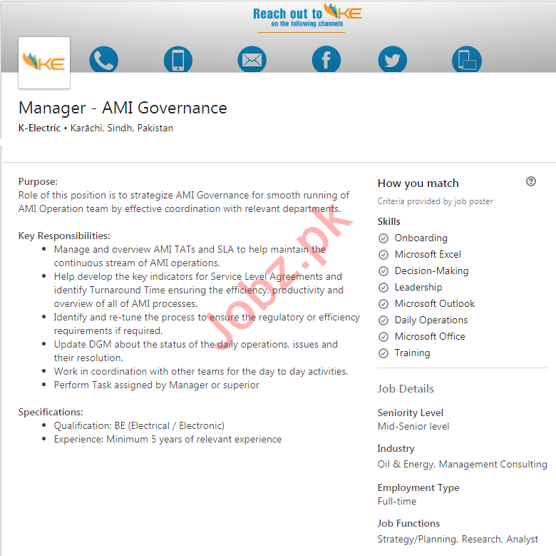 K Electric Manager AMI Governance Jobs 2020