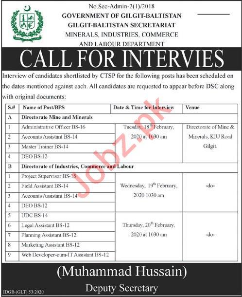 Gilgit Baltistan Secretariat Jobs Interviews 2020 via CTSP