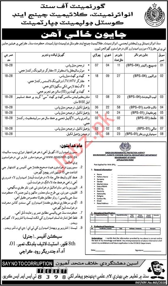 Sindh Environmental Protection Agency Jobs 2020 in Karachi