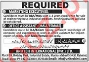 Unitech International Pvt Limited Jobs 2020 in Lahore