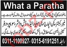 What A Paratha Restaurant Jobs 2020 in Multan