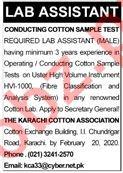 Lab Assistant Jobs 2020 in Karachi