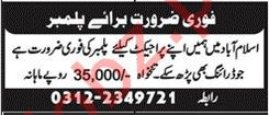 Private Company Jobs 2020 for Plumber in Islamabad