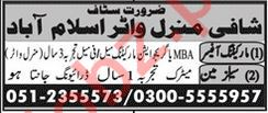 Shafi Mineral Water Company Jobs 2020 in Islamabad