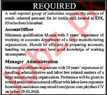 Rahman Cotton Mills Limited Jobs 2020 in Peshawar KPK
