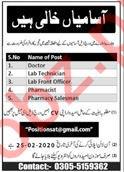 Pharmacist & Doctor Jobs 2020 in Islamabad