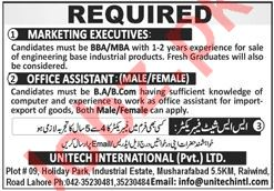 Unitech International Private Limited Lahore Jobs 2020