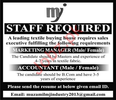 Marketing Manager & Assistant Jobs 2020 in Lahore