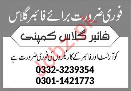 Fiber Glass Company Jobs 2020 in Lahore