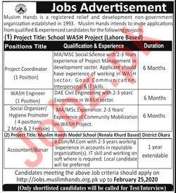 Muslim Hands Pakistan NGO Jobs 2020 in Lahore & Okara