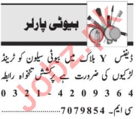 Beauty Salon Experts Jobs 2020 in Lahore