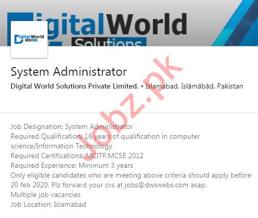 Digital World Solutions Islamabad Jobs 2020