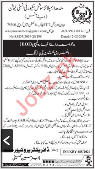 Sindh Employees Social Institution ESSI Jobs 2020