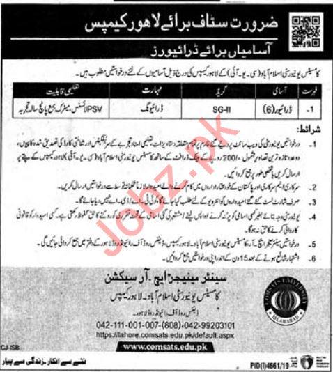 Comsats University Lahore Campus Jobs 2020