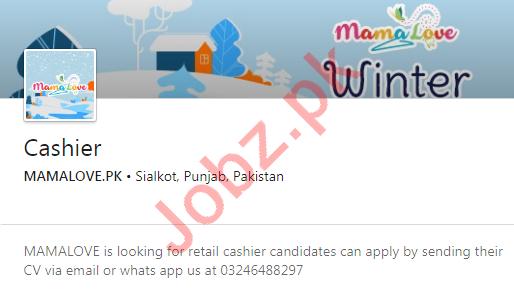 Mama Love Sialkot Jobs 2020 for Cashier