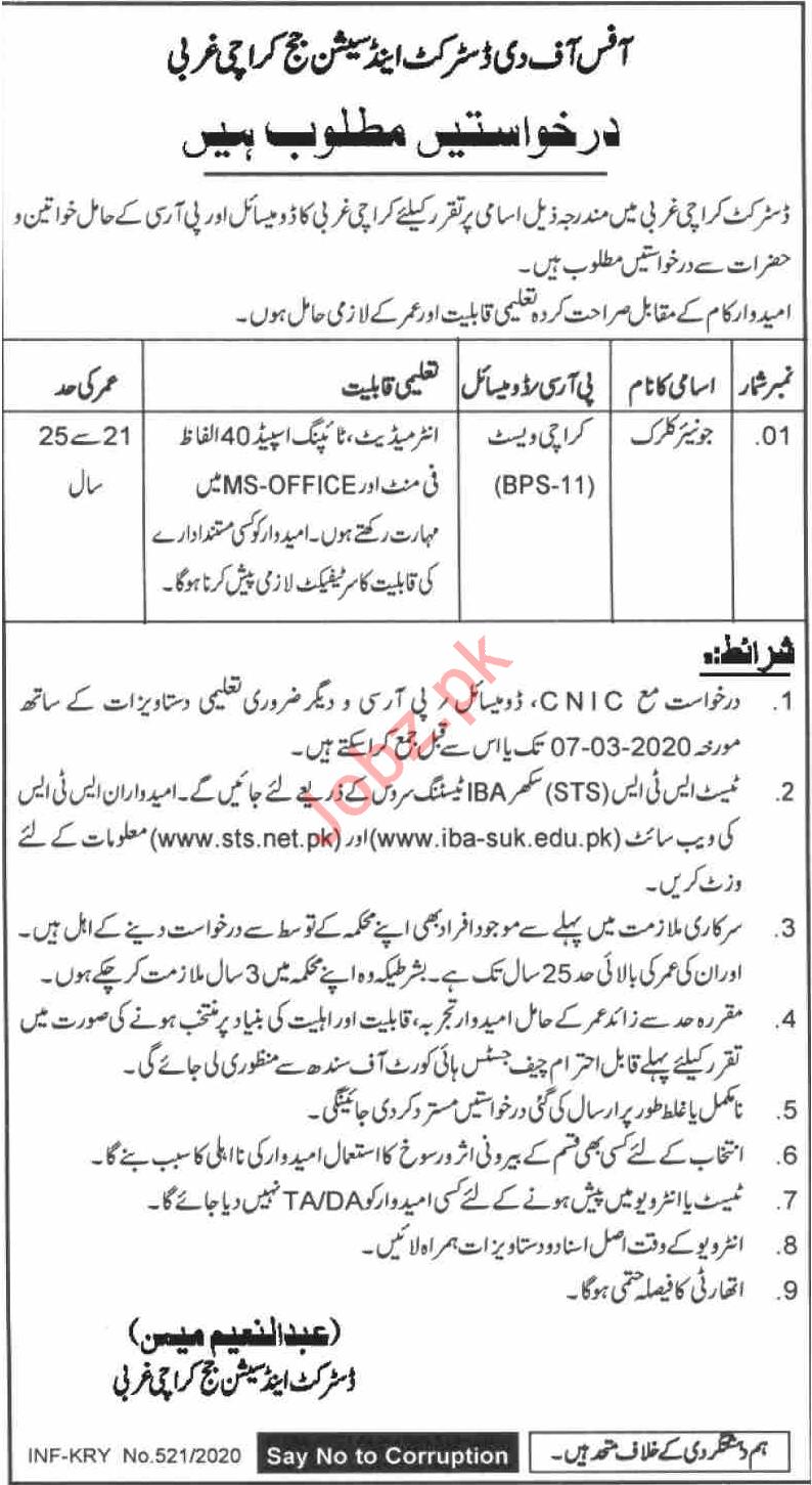 District & Session Court Jobs 2020 For Karachi via STS