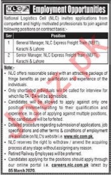 National Logistics Cell NLC Management Jobs 2020