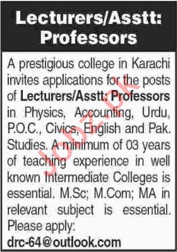 Assistant Professors & Lecturer Jobs 2020 in Karachi