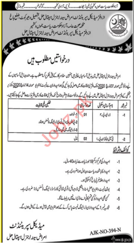 General Hospital Bagh Jobs 2020 for Drivers & Attendant