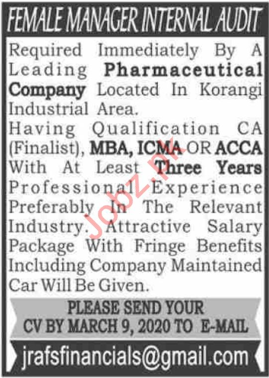 Pharmaceutical Company Jobs 2020 in Islamabad