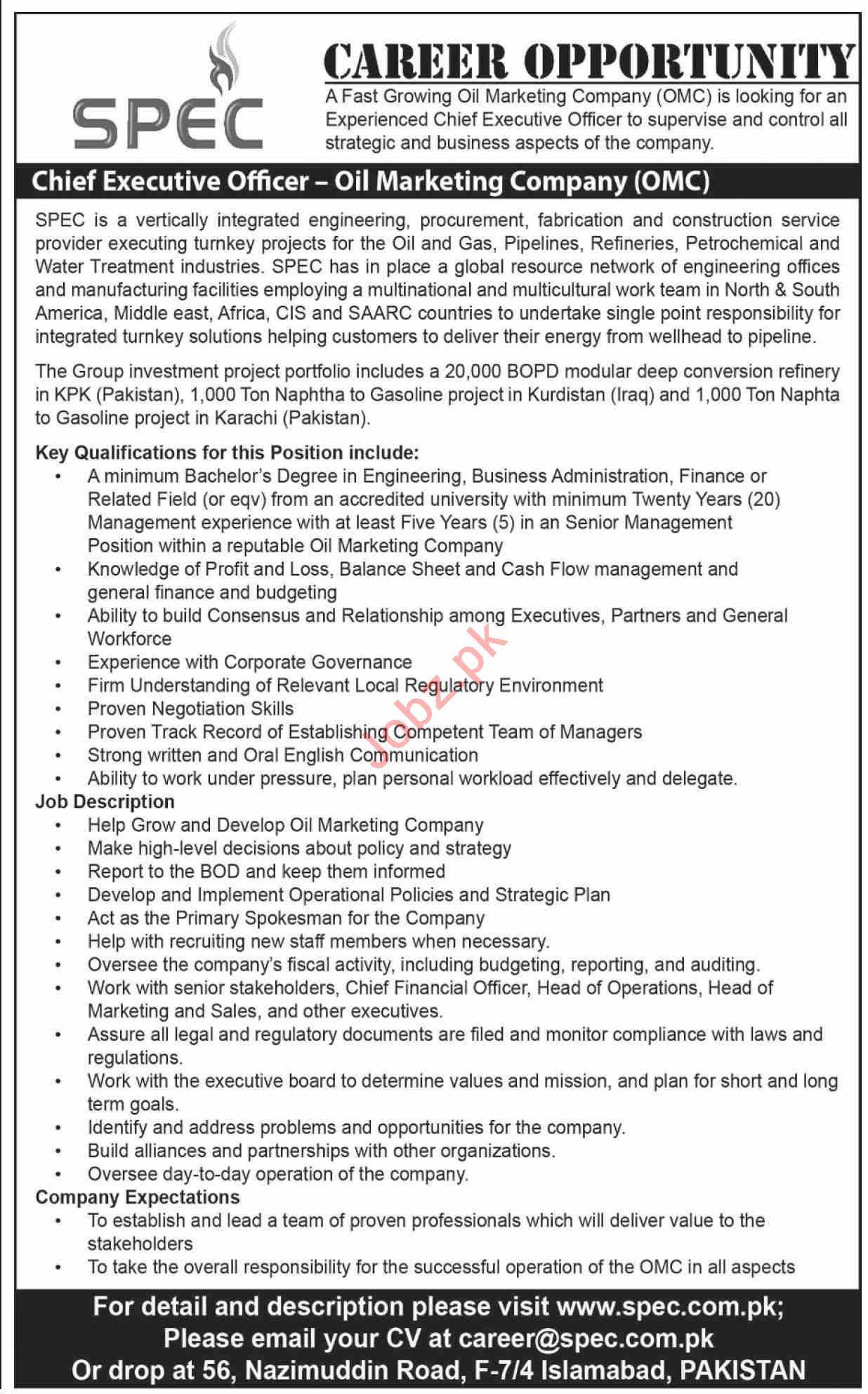 SPEC Oil Marketing Company Jobs 2020 in Karachi
