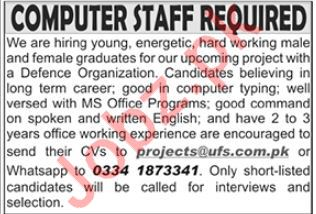 Universal Freight Systems Pvt Limited Jobs 2020 in Islamabad