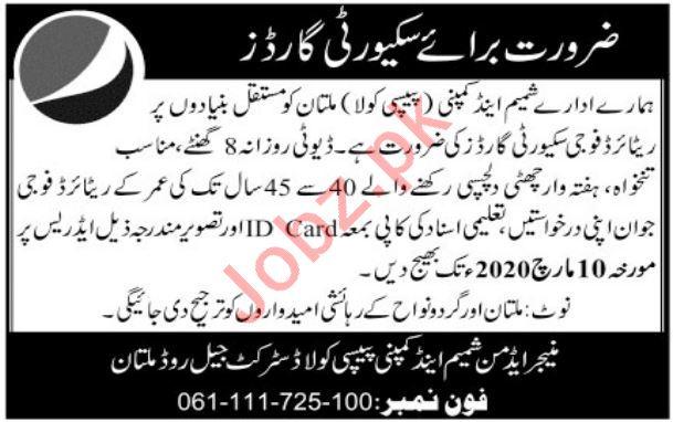 Shamim and Company Jobs 2020 in Multan